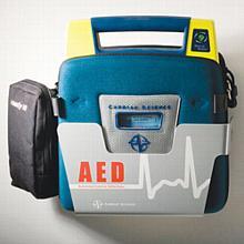 Cardiac Science AED Wall Sleeve